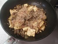 肉豆腐P3