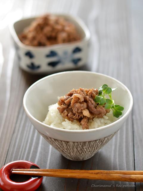 牛肉のしぐれ煮3