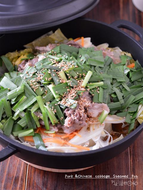甘辛豚と白菜の無水鍋200130-1
