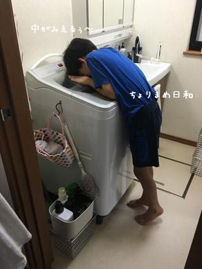 いくじ190831