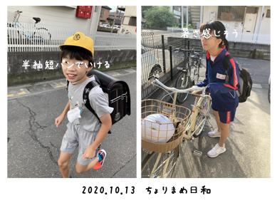 いくじ201013
