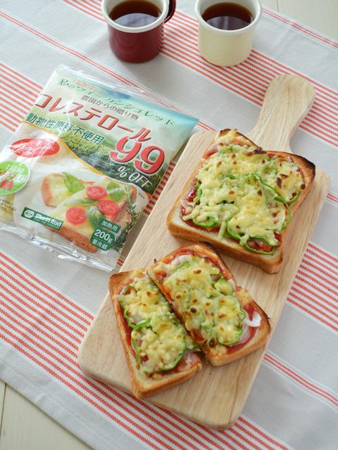 ヴィーガンシュレッドチーズトーストR2