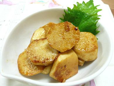 里芋の焦がしバター黒糖醤油