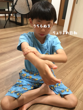 いくじ190516-2