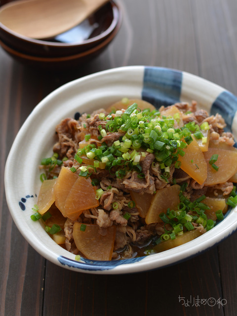 牛大根の炒め煮2