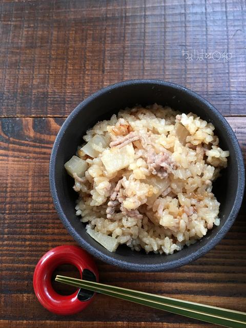 豚ひき肉と大根の鍋炊き込みごはん160604