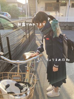いくじ201118