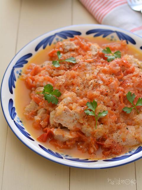 トマトチキン2