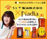 kadoya_blog_bnr_1