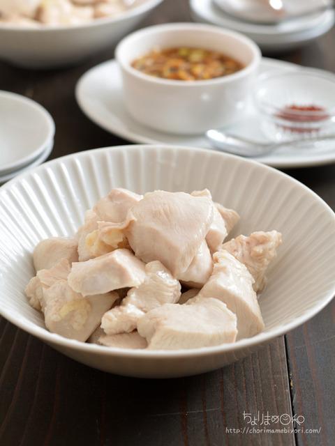 水晶鶏210829