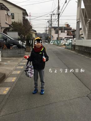 いくじ180226-2