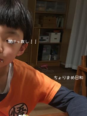 いくじ190511-6