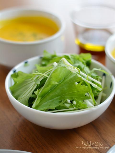 晩ごはん210913_水菜サラダ