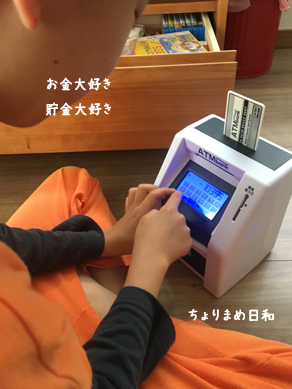いくじ190510-4