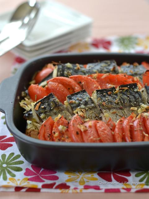 塩サバのフレッシュトマトオーブン焼き