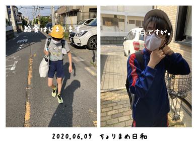 いくじ200609