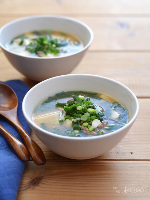 ニラと豆腐の中華風スープ