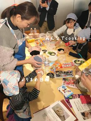 和弁当親子イベント_大森屋181124-4