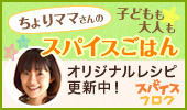 chorimama_san