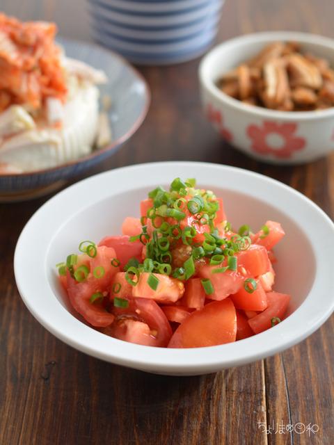 晩ごはん190818_ガーリック梅肉トマト