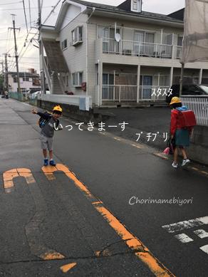 いくじ170515-2