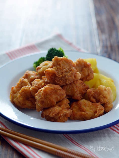 定番鶏のから揚げ