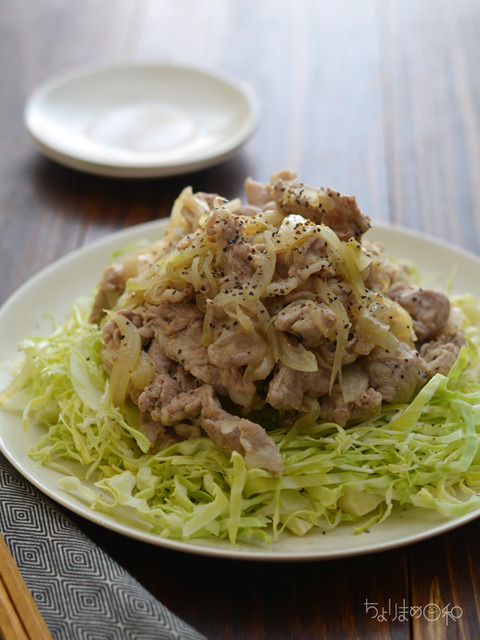 豚肉と玉ねぎのほんのり味噌炒め170216