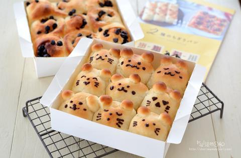ちぎりパン2種210906-4