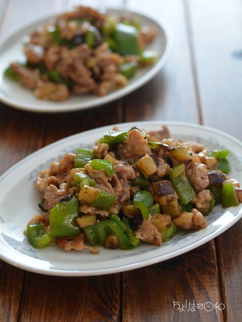 晩ごはん180621_豚肉と野菜の炒めもの