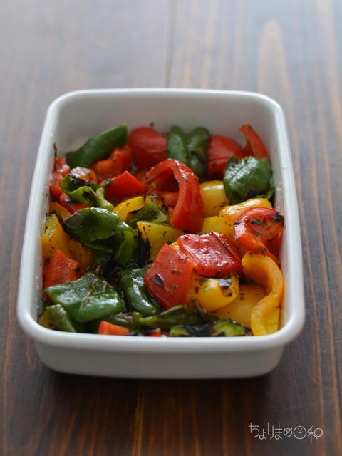 作り置き1801028_グリル野菜のマリネ