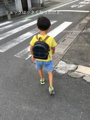 いくじ161004-2