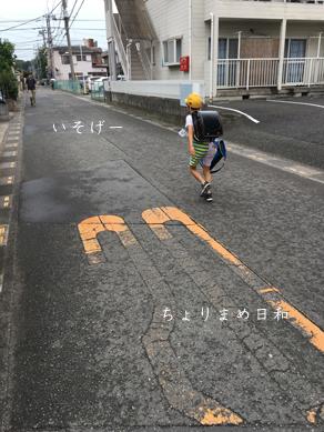 いくじ180628-2