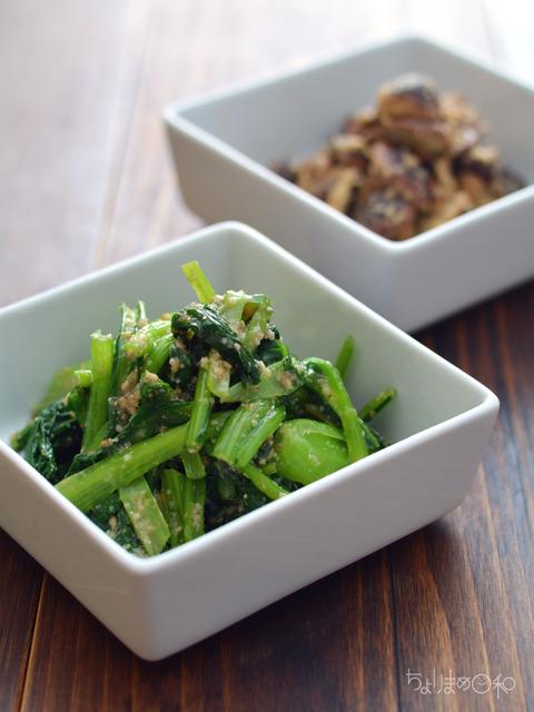 小松菜の野菜おろしぽん酢ごま和え