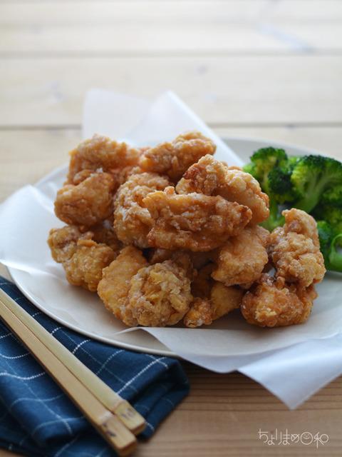 鶏の昆布醤油から揚げ