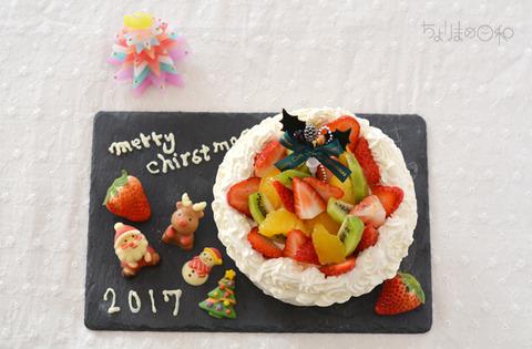 2017クリスマスイヴごはん171224_クリスマスケーキ2