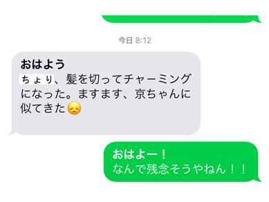 いくじ180801-2