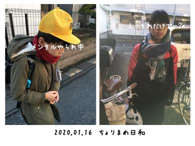 いくじ200116