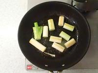 ブリの生姜醤油焼きP2