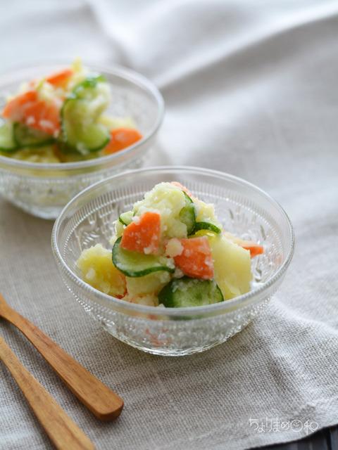 ノンマヨポテトサラダ