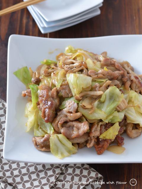 豚肉とキャベツの香味炒め191223-2