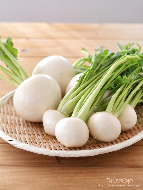 とろふわかぶの豆乳スープ_macaroni2003-3