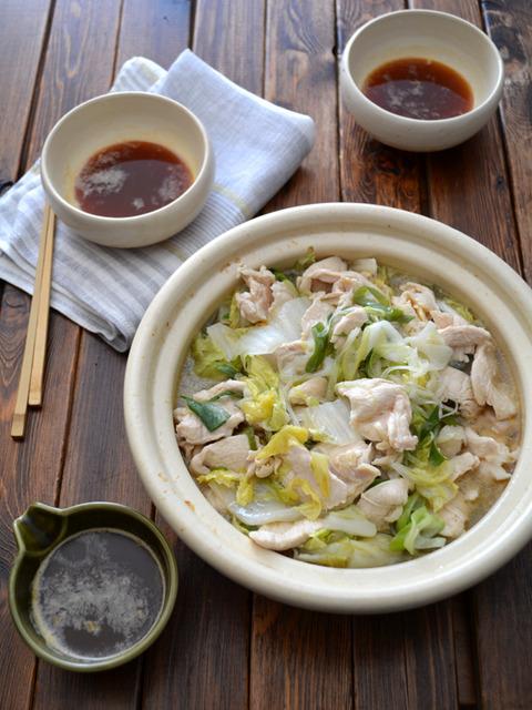 鶏白菜ごま油鍋R5