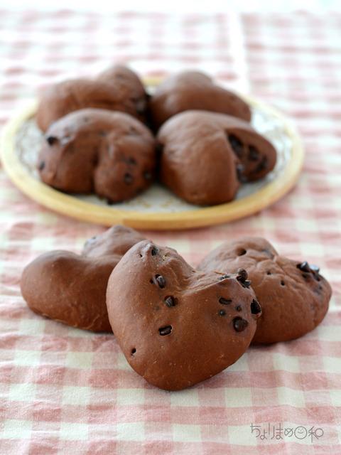 ハートのチョコチップパン_TOMIZ201712