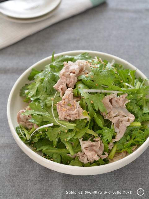 春菊とゆで豚の和えサラダ_macaroni1911-4