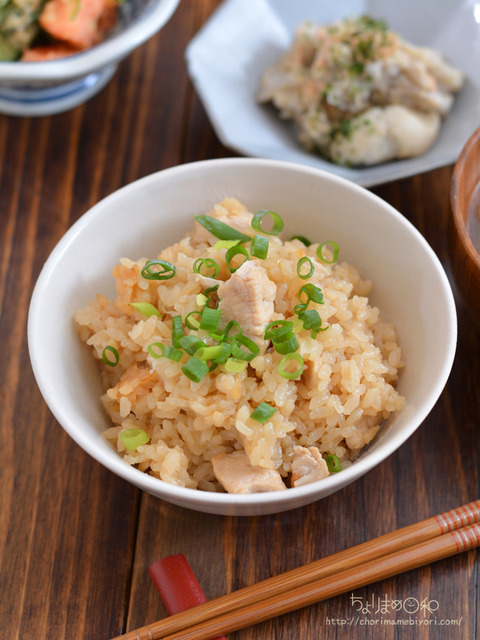 鶏肉の生姜炊き込みごはん210922-2
