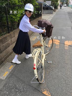 いくじ180507-2