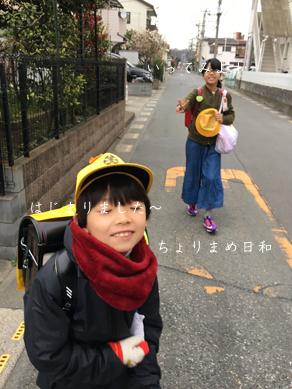 いくじ180319