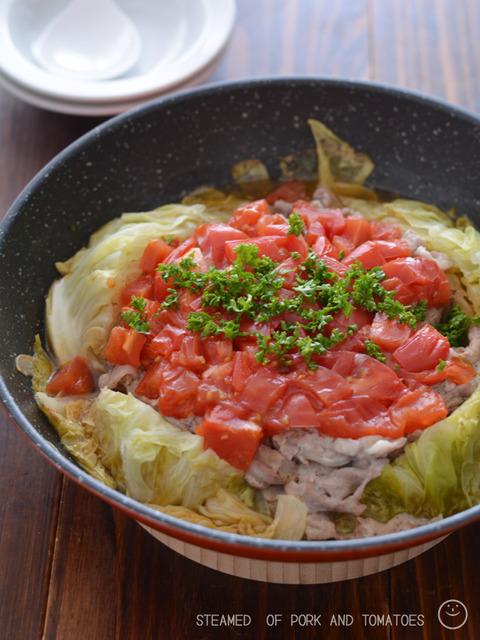 豚トマフライパン蒸し 野菜増し増し190608