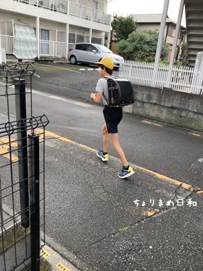 いくじ210915-4