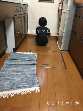 いくじ180515-2